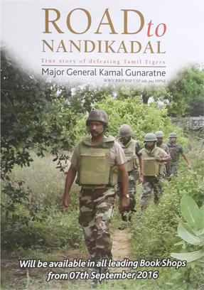 Road to Nandikadal