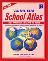 Latest Vijitha Yapa School Atlas