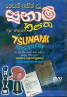 Tsunami Wipatha