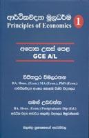 Arthikavidya Mooladharma 1