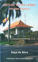 Ceylon to Sri Lanka