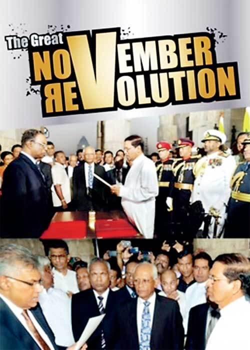 Great November Revoluthon