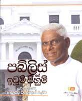 Publisge Ivum Pihum