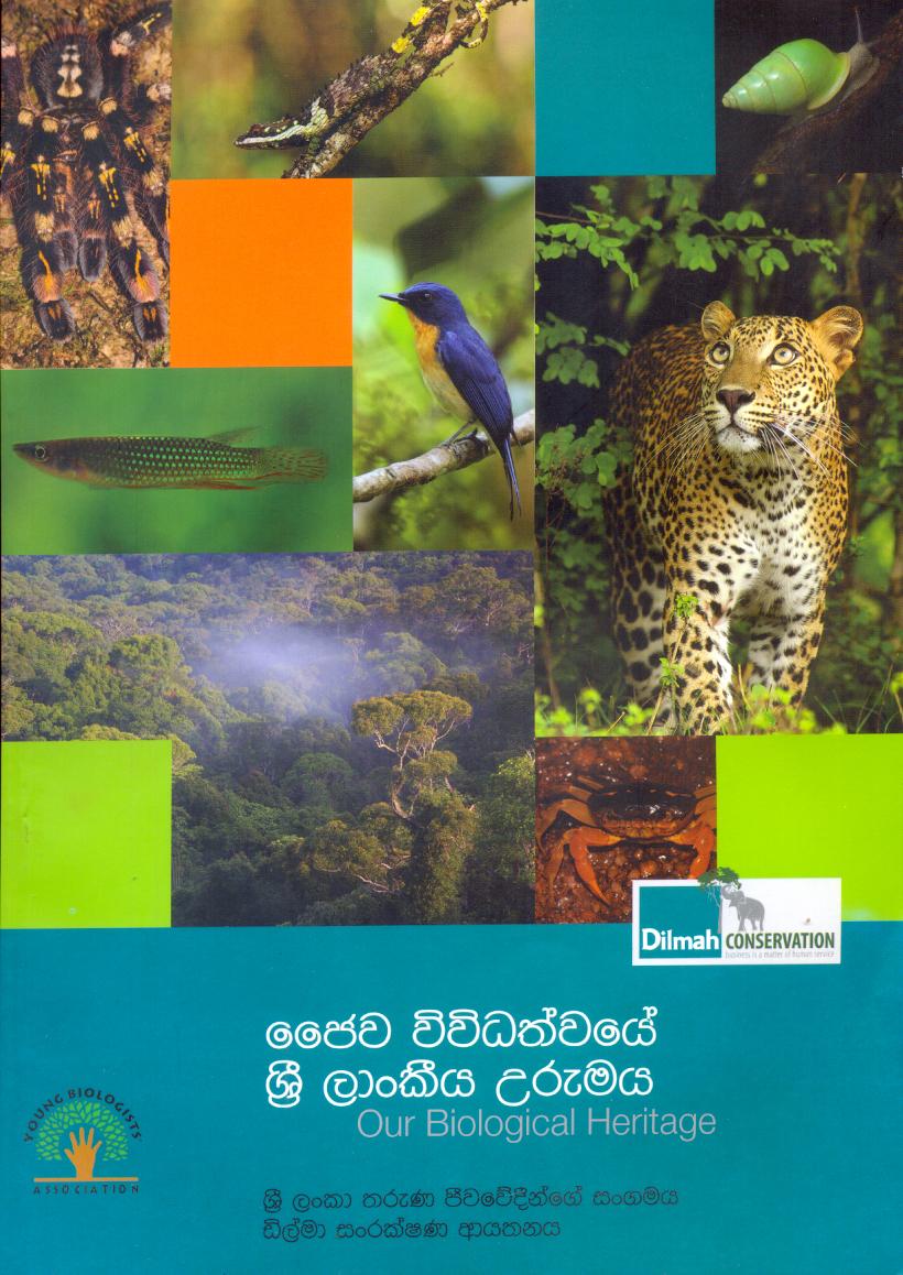 Jaiva Vividhathvaye Sri Lankiya Urumaya (Our Biological Heritage)